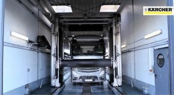 Системи для миття автомобілів